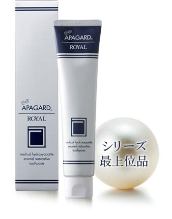 APAGARD Royal, Лечебная зубная паста с наночастицами гидроксиапатита 40 г