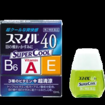 Lion Smile 40 EX Super Cool