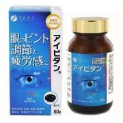 FINE Aibitan, Экстракт черники для здоровья глаз на 30 дней