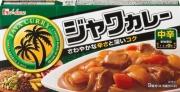 House Java Curry, Японское карри (средней остроты)
