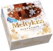 Meiji Melty Kiss Premium Chocolate, Шоколадные конфеты 60 г