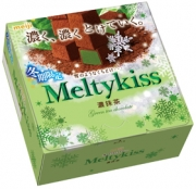 Meiji Melty Kiss First Flush Green Tea, Шоколад со вкусом зелёного чая 56 г