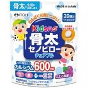 ITOH Kids hug Senobiro, Витамины для детей с витамином Д, кальцием и железом со вкусом винограда на 20 дней