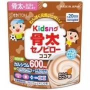 """ITOH  Kids hug Cocoa """"Senobiro"""", Какао для детей с кальцием, железом и витаминами на 20 дней"""