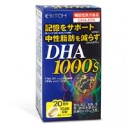 ITOH DHA 1000, Омега 3 для здоровья организма на 20 дней