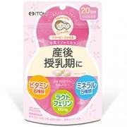 ITOH Витамины для женщин в период грудного кормления на 20 дней