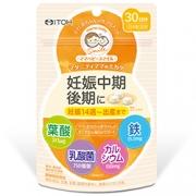 ITOH Витаминный комплекс для беременных во второй и третий триместр на 30 дней