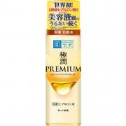 HADA LABO Premium Hydrating Lotion, Глубоко увлажняющий лосьон-концентрат 170 мл