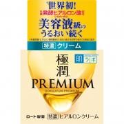 HADA LABO Premium Hydrating cream, Глубоко увлажняющий крем 50 мл
