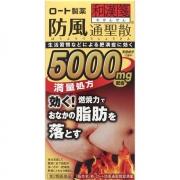 ROHTO Бофусан 5000 мг,для похудения, 264 таблетки