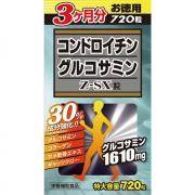 Wellness Chondroitin Glucosamine Z-SX, Хондроитин с глюкозамином на 90 дней