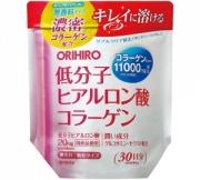 ORIHIRO Низкомолекулярная гиалуроновая кислота + коллаген, в порошке на 30 дней