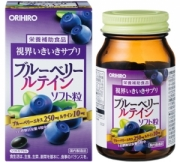 ORIHIRO Blueberry, Черничный комплекс для здоровья глаз на 30 дней