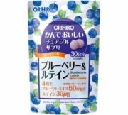 ORIHIRO Blueberry & Lutein, Лютеин и Черника, жевательные витамины на 30 дней