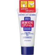 Shiseido Urea 10% Cream, Смягчающий крем со скваланом и мочевиной для участков с грубой кожей, 60 гр