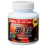 ORIHIRO Most Zink, Цинк и витамины на 90 дней