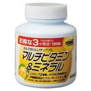 ORIHIRO Most Multi vitamins & Minerals, Мультивитамины и минералы на 90 дней