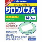 Hisamitsu Salonpas Ae, Обезболивающие пластыри 140 шт