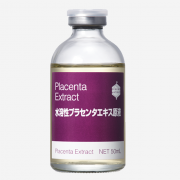 Bb laboratories Placenta Extract, Плацентарный экстракт 50 мл