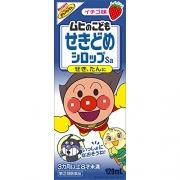 MUHI Sa, Детский сироп от кашля с клубничным вкусом 120 мл