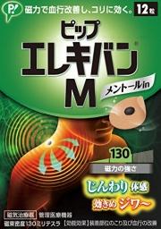 PIP Elekiban М 130, Магнитный пластырь с ментолом 130mT, 12  штук