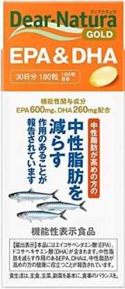 ASAHI Dear-Natura Gold EPA&DHA, Омега 3  премиум, на 30 дней
