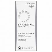 Daiichi Sankyo TRANSINO II, Таблетки против пигментных пятен на 15 дней