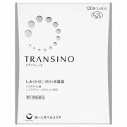 Daiichi Sankyo TRANSINO II, Таблетки против пигментных пятен на 30 дней