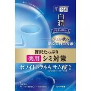 HADA LABO Shirojyun Whitening Jelly Sheet Mask, Отбеливающая маска 3 шт