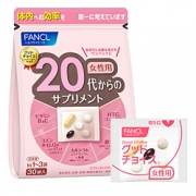 FANCL, Витамины для женщин старше 20 лет