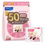 FANCL, Витамины для женщин старше 50 лет