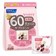 FANCL, Витамины для женщин старше 60 лет
