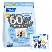 FANCL, Витамины для мужчин старше 60 лет
