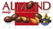 MEIJI Almond Chocolate, Миндаль в шоколаде 88 грамм