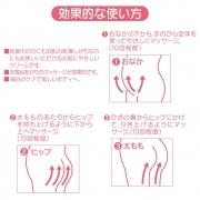 Pigeon Body Massage Cream, Массажный крем для упругости кожи 250мл