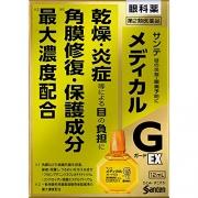 Sante Medical Guard EX, Витаминизированные капли для глаз 12 мл