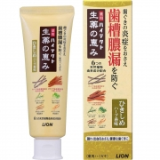 LION Hitect Seiyaku, Лечебная зубная паста с натуральными травами с сильным ароматом 90 гр