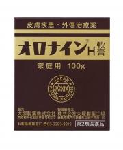 Otsuka Oronine ointment, Оронин - антисептическая и регенирирующая мазь 100 г