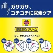 Shiseido Urea 10% Cream, Смягчающий крем со скваланом и мочевиной для участков с грубой кожей, 100 гр