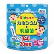 ITOH Kids Hug Calcium & Lactic Acid Bacteria, Кальций + Кисломолочные бактерии для детей со вкусом клубники с молоком на 30 дней