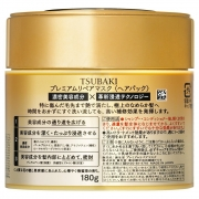 SHISEIDO Tsubaki Premium Repair Mask, Экспресс-маска для волос