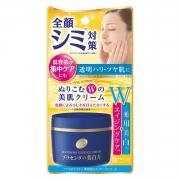 Meishoku Medicated Placenta Whitening Essence Cream, Лечебный отбеливающий крем для лица с плацентой 55гр