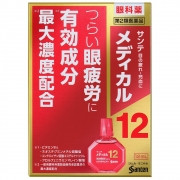 Sante Medical 12, Капли для глаз с 12 компонентами 12 мл