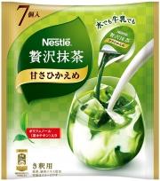 Nestlé Luxury Matcha Sweetness, Зелёный чай матча сладкий 7 штук
