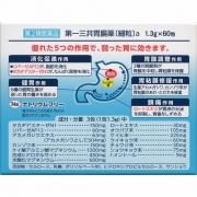 Daiichi Sankyo Gastrointestinal Granule, Лекарство для желудка 60 пакетов