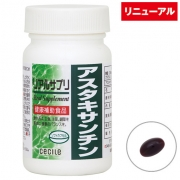 Real Supplement Astaxanthin, Астаксантин