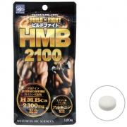 Build Fight HMB 2100, Пищевая добавка для бодибилдеров с аргинином и кальцием на 15 дней