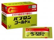 Pabron Gold A, Средство от гриппа и простуды для детей и взрослых 44 саше