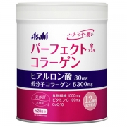 ASAHI PERFECT COLLAGEN,Асахи Коллаген на 28 дней