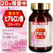 FINE Hialuronic Acid & Collagen, Гиалуроновая кислота с коллагеном на 30 дней